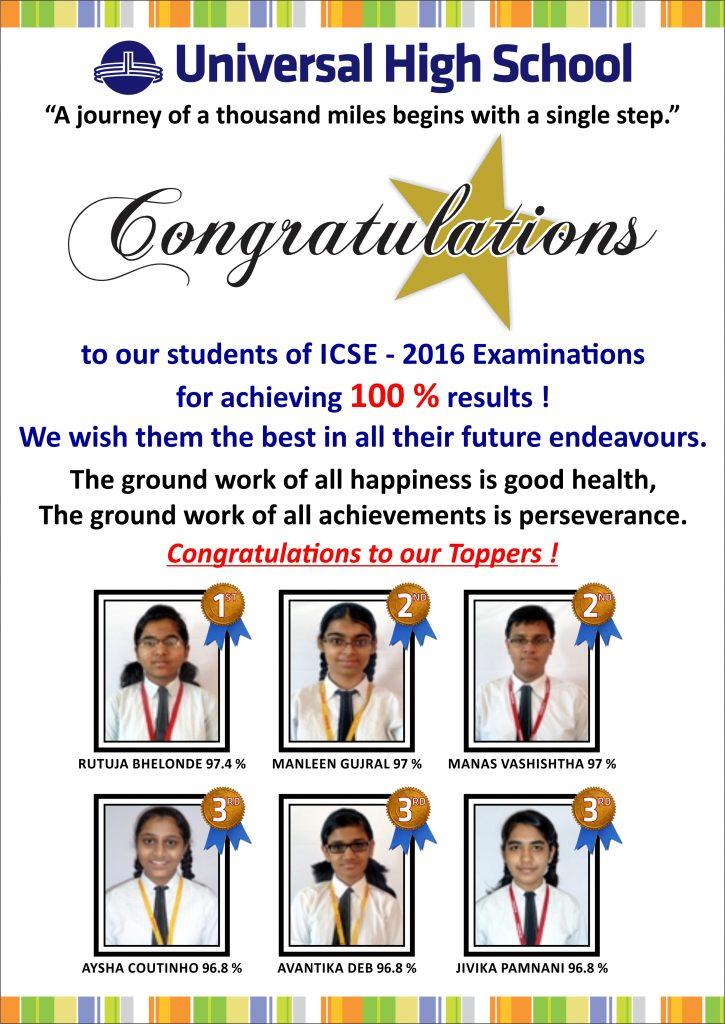 ICSE result 2016 - UHT
