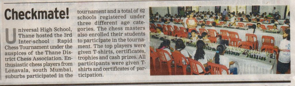 Universal High School Thane | 3rd Interschool Rapid Chess Tournament