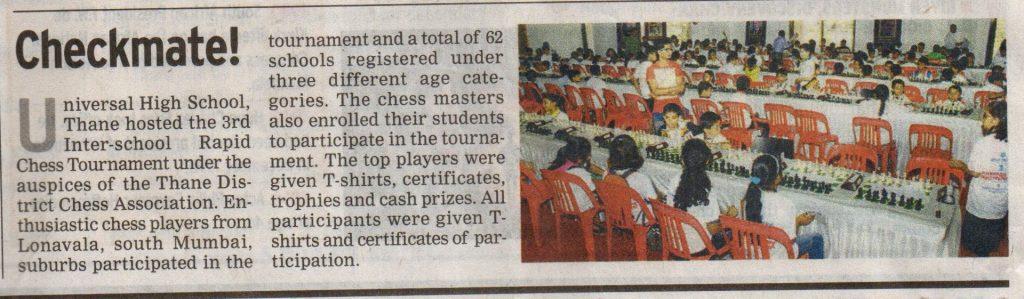 Universal High School Thane   3rd Interschool Rapid Chess Tournament
