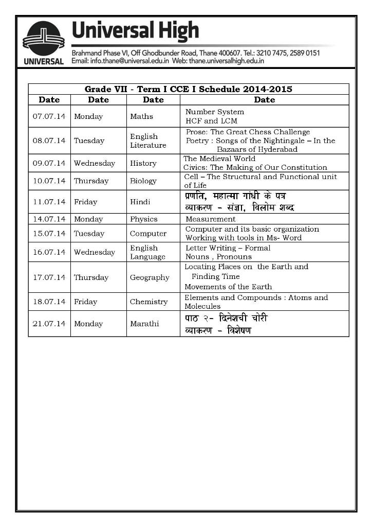 Grade VII Term 1 CCE 1 Schedule-page-001 (1)