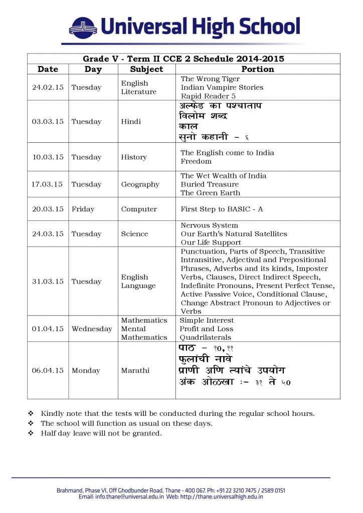 Grade V – Term II CCE 2 Schedule 2014-2015