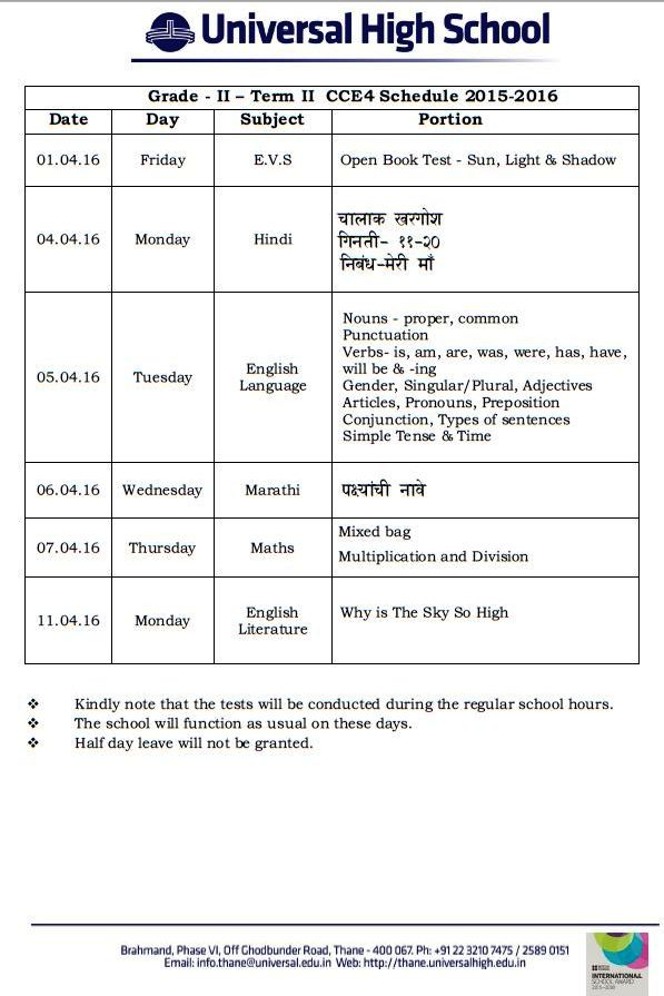 Grade II Term II CCE4 Schedule 2015-2016