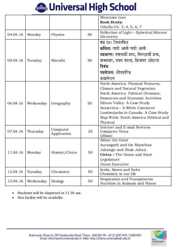 Grade VII Second Semester Examination Schedule 2015-2016