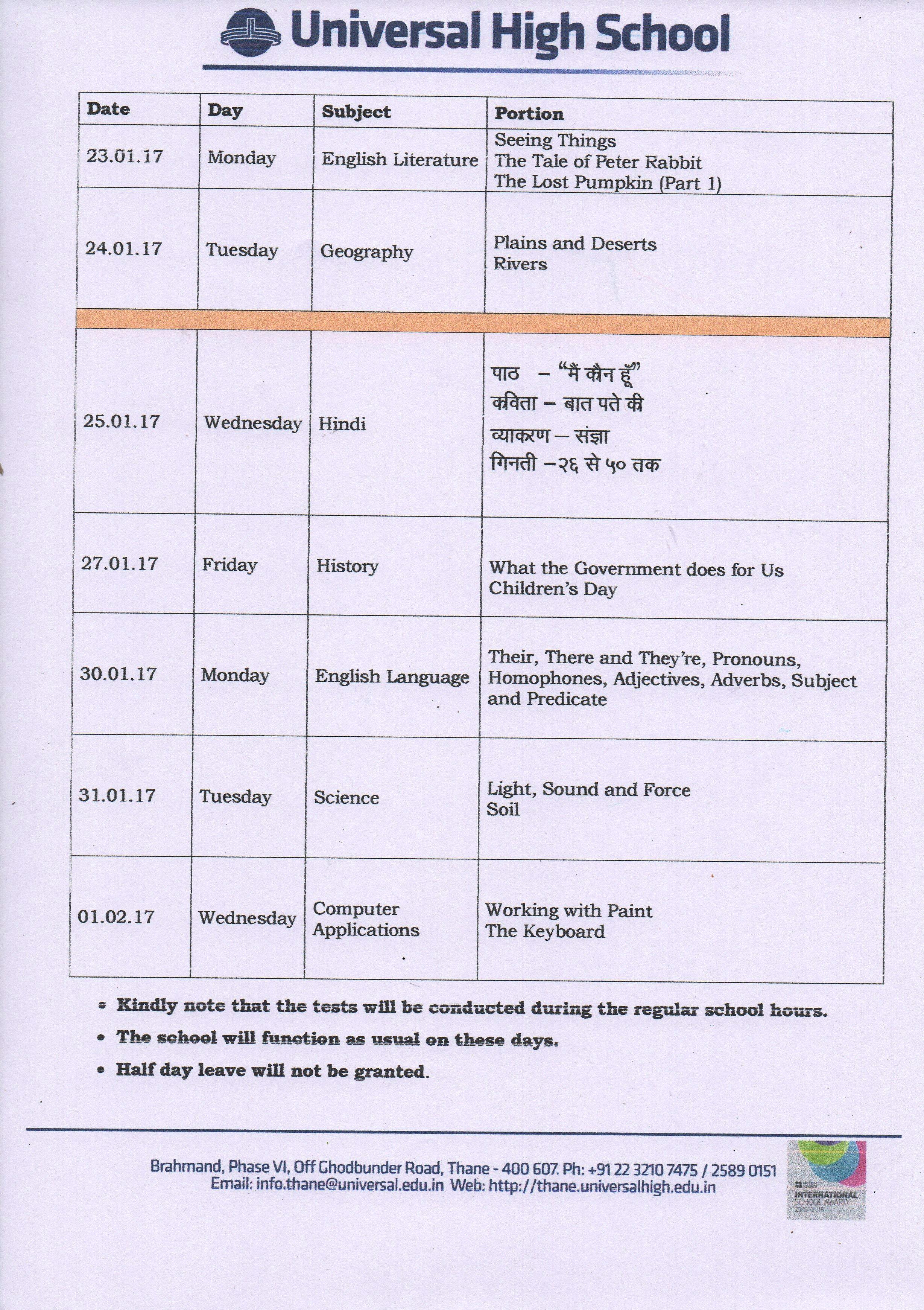 Grade III Term II CCE 3 Schedule 2016 – 2017