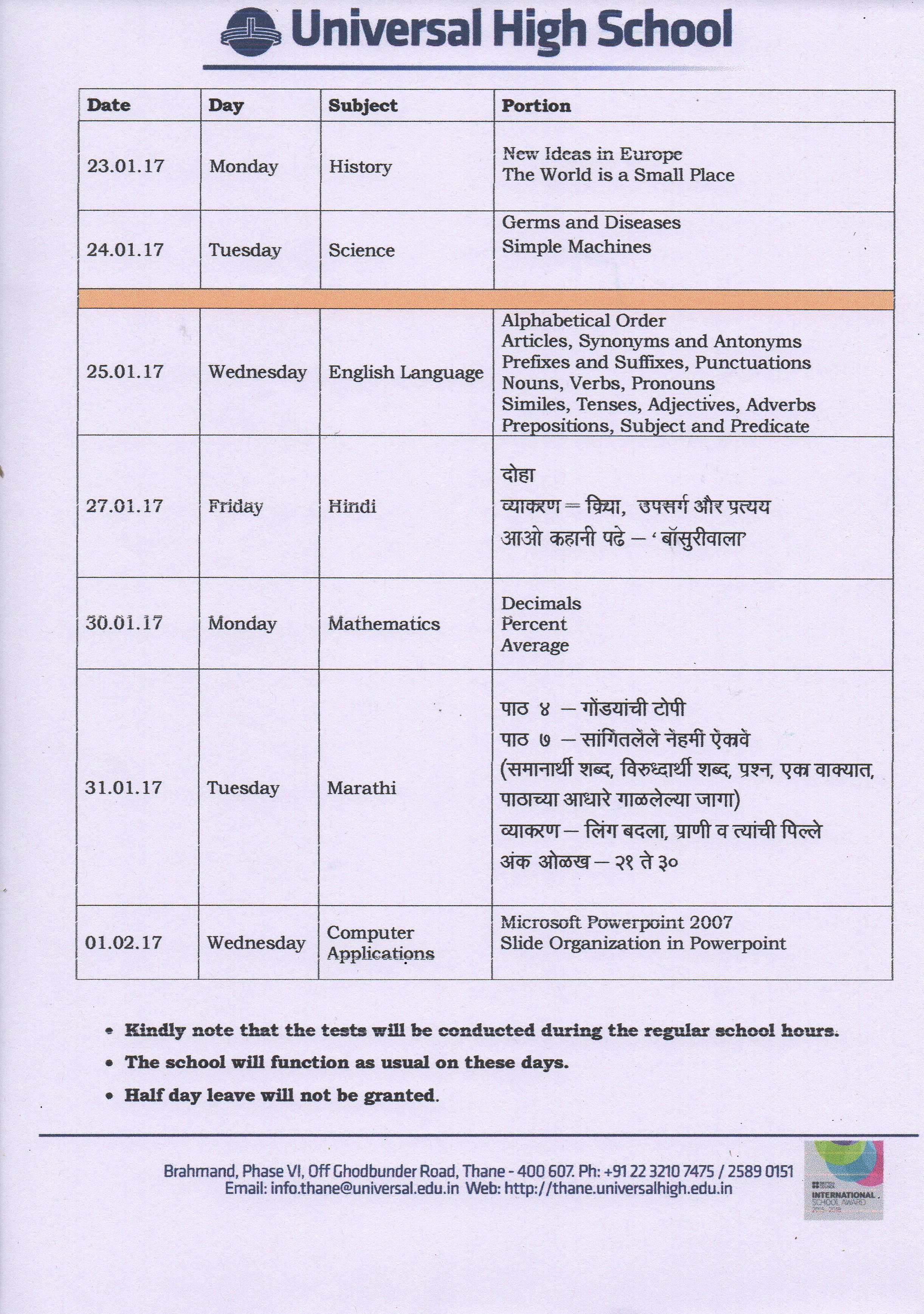 Grade V Term II CCE 3 Schedule 2016 – 2017