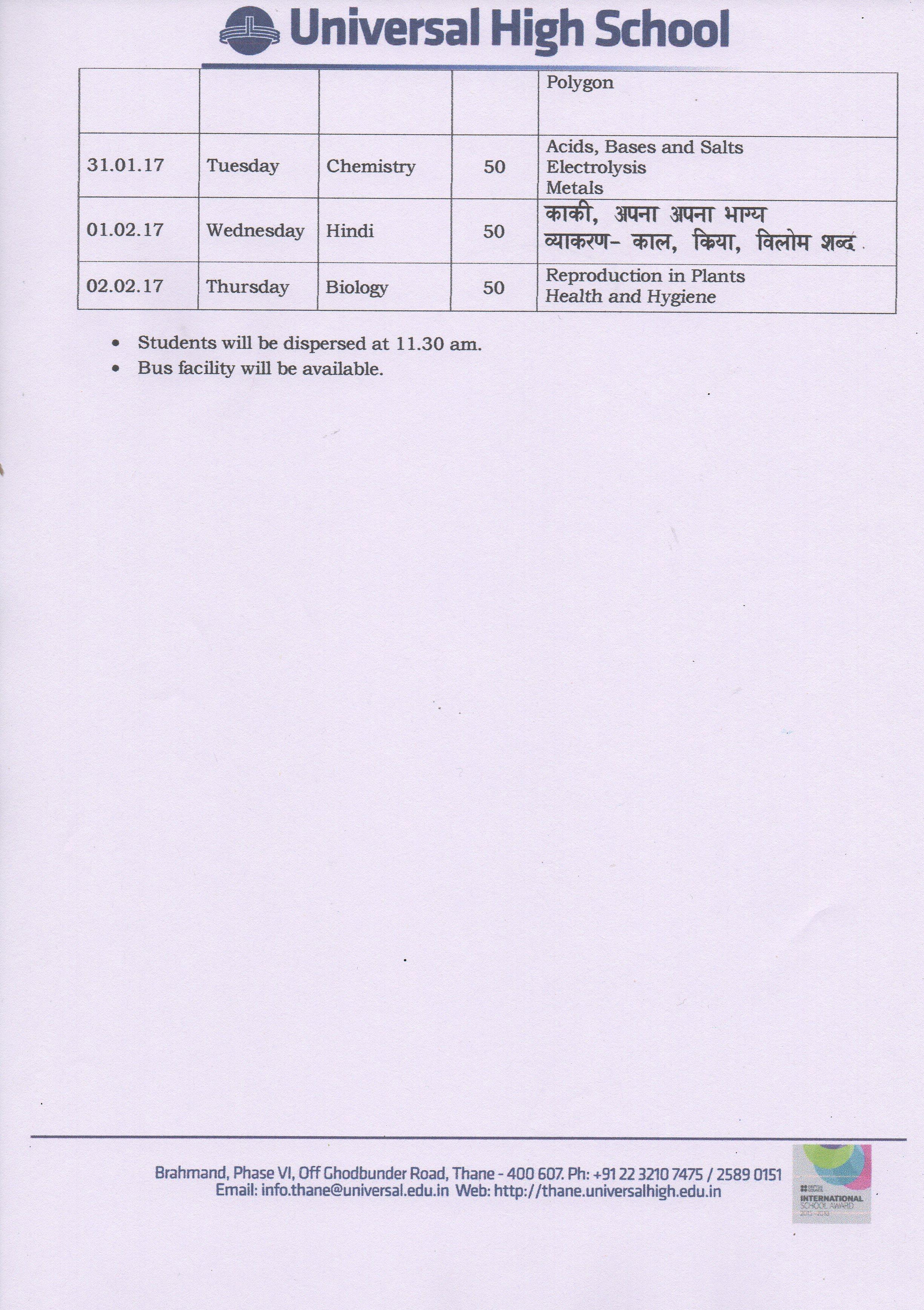Grade VIII Term II CCE2 Schedule 2016-2017